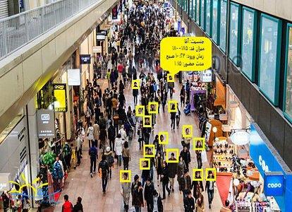 سیستم تشخیص چهره هوشمند
