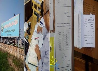 راه اندازی پروژه اعلام بار و نوبت دهی در استان گرگان